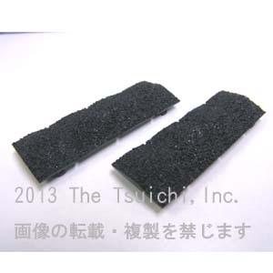 セキ3000/6000 積載用石炭