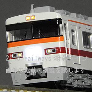 東武350型