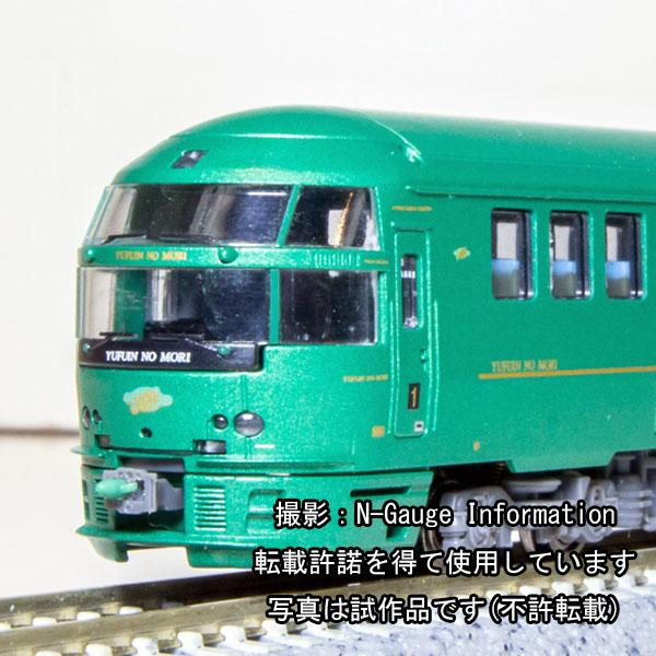 キハ72系「ゆふいんの森」(編成増強)
