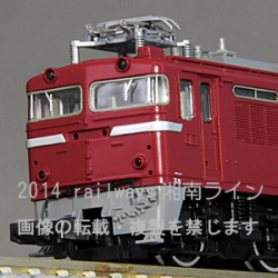 TOMIX 9155 EF81 400(JR九州仕...