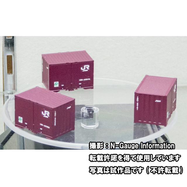 19D-42000形コンテナ