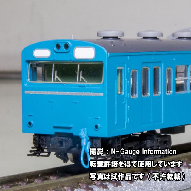 103系(高運転台非ATC車・スカイブルー)