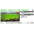私有UM12A-105000形コンテナ(DOWA通運・2個入)