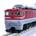 ED76 550(通常塗装/赤2号【特別企画品】)