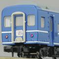 TOMIX 9523 オハネフ25-100(銀帯)