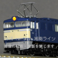 EF60-0(3次)
