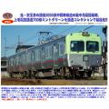 上毛電気鉄道700形(ミントグリーン)
