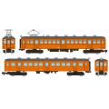 国鉄 阪和線 クモハ20 クハ25100 2両組