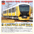 静岡鉄道A3000形(Brilliant Orange Yellow)2両セットD