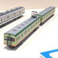 鉄コレ 相鉄3010系 2両組
