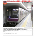 OsakaMetro 一番列車(谷町線32607編成)6両セット