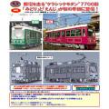 鉄コレ 東京都交通局7700形(みどり/えんじ)