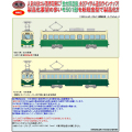 阪堺電車モ501形 505号車/モ161形 166号車 金太郎塗装