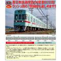 西日本鉄道6050形 更新車 6051編成4両基本/6156編成3両増結 各セット