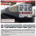 長野電鉄8500系(T4編成) 3両セット