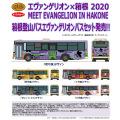 バスコレ 箱根登山バス エヴァンゲリオンバス 5台セット
