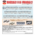 鉄コレ 南海電気鉄道1000系 6両セット