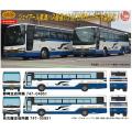 ジェイアール東海バスありがとう 日野セレガR 2台セット