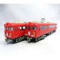 鉄コレ 名古屋鉄道7700系 2両組