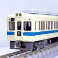 鉄コレ 小田急電鉄2600形 6両セット
