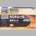 TOMIX 91011 カントレール基本セット(レールパターンCA)