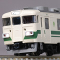 TOMIX 92363 455系電車(東北色・快速ばんだい)基本セットA