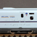 N700-8000系増結