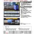 キハ261系1000番台「スーパーとかち」