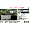 コキ106(グレー・コンテナなし・テールライト付)