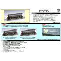 (HO)ホキ5700形キットA(2両入)