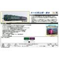 キハ40 1700番代(山明・紫水)2両セット