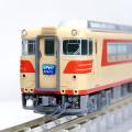 名鉄キハ8200系「北アルプス」5両セット
