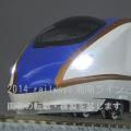 E7北陸新幹線