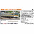 209系2200番台(南武線)
