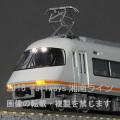 近鉄21000系アーバンライナーplus