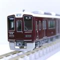阪急電鉄1000系/1300系 8両セット