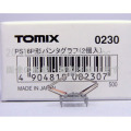 TOMIX 0230 PS16P パンタグラフ(2個入)