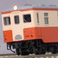 キユニ17一般色