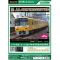 京浜急行(京急)新1000形(KEIKYU YELLOW HAPPY TRAIN 2017)