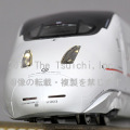 800系新幹線さくら