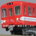 営団丸ノ内線500・300形