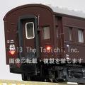 郵便荷物列車東北