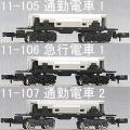 小型車両用動力ユニット