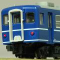 KATO 10-557 12系 JR東日本仕様 6両セット