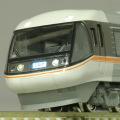 KATO 10-558/10-559/10-560 383系「ワイドビューしなの」6両基本セット/4両増結セット/2両増結セット