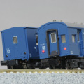 KATO 10-816 10系寝台急行「能登」7両基本セット