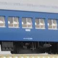 KATO 10-817 10系寝台急行「能登」6両増結セット