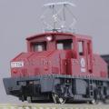KATO 10-504-1 チビ凸セット「いなかの街の貨物列車」 ※9月発売予定予約品※