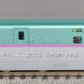 KATO 10-859 E5系新幹線「はやぶさ」4両増結セットB