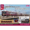 阪急6300系「京とれいん」タイプ